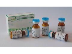 常春藤皂苷元 CAS:465-99-6 标准品