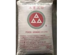 泰国进口三角牌木薯原淀粉