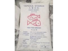 双鱼牌泰国木薯淀粉现货供应