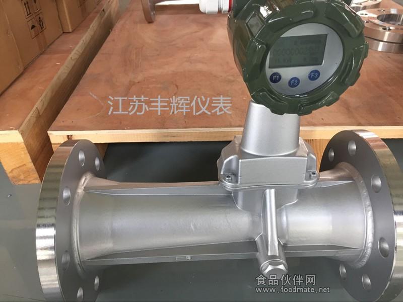 流量计应安装在便于维修,无强电磁场干扰,无强烈机械振动以及热辐射