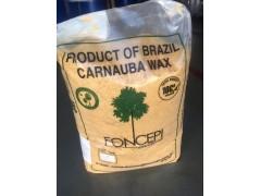 被膜剂棕榈蜡一棵树三号片供应
