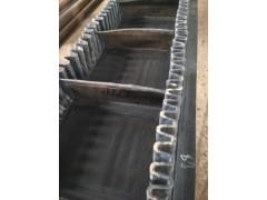 波纹输送带带防尘罩 水泥干粉粮食输送机
