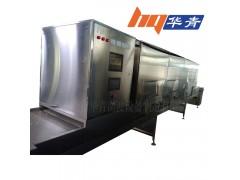 微波干燥机 12KW微波干燥机 微波干燥机厂家供应