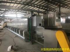 工业全自动微波陶瓷过滤器加热炉生产厂家