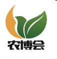 2018中国(青岛)国际品牌农产品博览会暨山东乡村振兴新动能(青岛)合作洽谈会