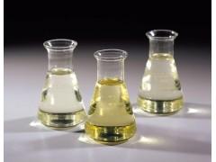 22447-55-8/3-碘吡啶氮氧化物