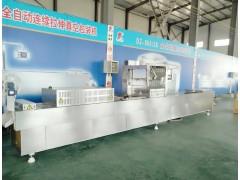 食品机械_食品机械设备_食品机械设备厂家