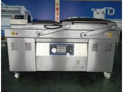 小康牌DZ-800/2S全自动真空包装机