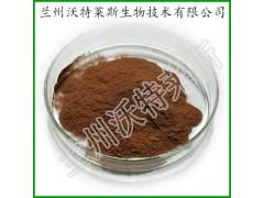 姜皮提取物 姜辣素5%  1公斤起批 包邮