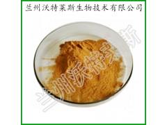 芦荟提取物 芦荟甙/芦荟苷 芦荟素粉