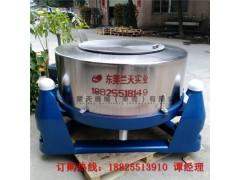 邵阳厂家热销 304全不锈钢工业甩干机适用各种产品
