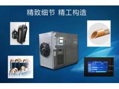 果疏烘干机、中药材烘干机、肉制品烘干机、污泥干化机
