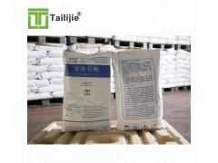 食品级膳食纤维优质聚葡萄糖粉末工厂供应商