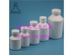 供应聚四氟乙烯PTFE试剂瓶