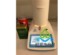 茶叶快速水分测试仪