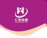 仁创·2019第十八届中部(湖南)糖酒食品交易会