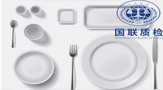餐具检测,餐具检测找哪里