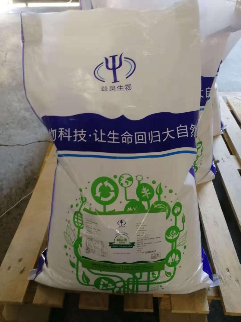 饲料添加剂微生态-25公斤大包装