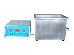 超声波清洗机超声波清洗器超声波清洗设备