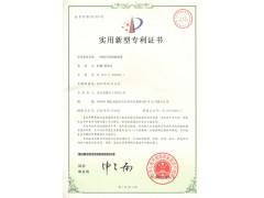 超声波脱硫设备汽油柴油原油重油脱硫工艺技术方法