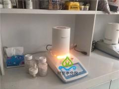 坚果食品水分测定仪