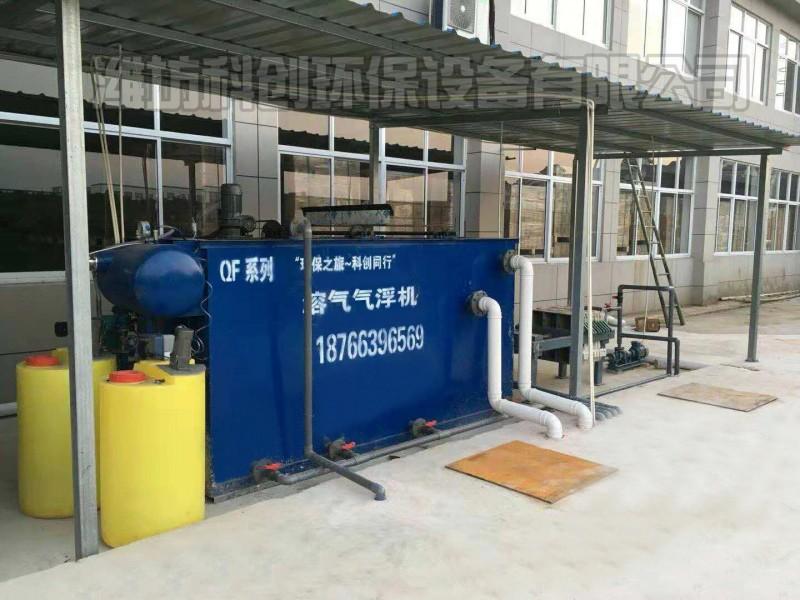 调味料生产废水处理设备年前完工