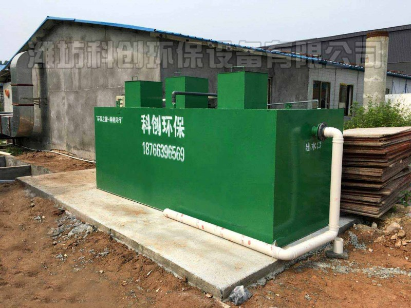 山区污水处理设备
