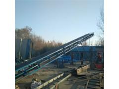 卸料用升降式输送机  移动型宽度定制运输机