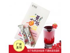 蔓越莓固体饮料招商