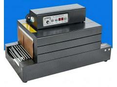 厂家批发4020型远红外线收缩机礼品盒收缩机