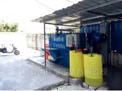 2019橡胶废水处理设备参考技术