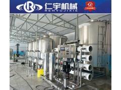 供应水处理设备 RO反渗透设备 纯净水生产线设备全套