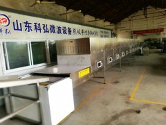 大型KH-100HPTN花草茶微波杀菌机生产厂家