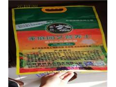 厂家供应三边封手提扣营养土复合包装袋2斤花肥塑料包装袋环保