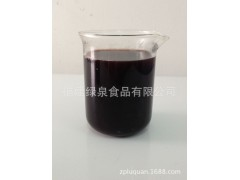 发酵桑葚汁