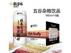 广东五谷杂粮饮料980ml6罐装绿道场招商加盟