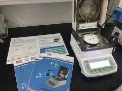 新型玉米水分测量仪