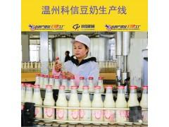 整套豆奶生产线设备 小型豆浆加工设备厂家
