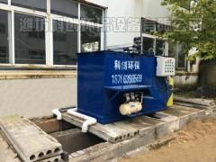 化肥生产废水处理设备厂家在线解答