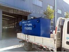 购不锈钢生产废水处理设备咨询我们