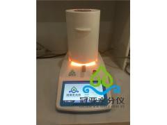 卤素灯粮食水分仪