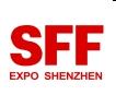 2019SFF深圳国际高端餐饮连锁加盟展