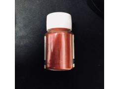 默克 食品级 珠光粉 宝石红 胭脂虫红 色素 食用口红