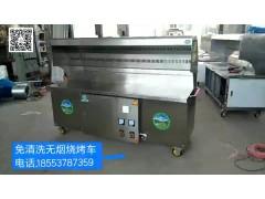 远飞承接浙江1.5米双组净化器环保无烟烧烤车