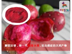 墨西哥宝石红仙人掌果原浆