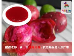 墨西哥宝石红仙人掌果果浆
