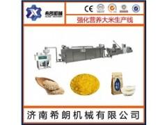 生产再生膨化营养米机械