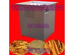 粗细可调的QS型红薯切条机