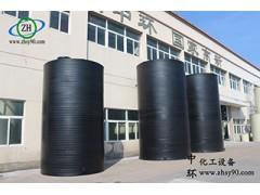 杭州中环HDPE储罐,一个可以放98%浓硫酸的储罐