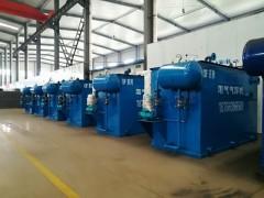 含油污水处理设备代加工中心